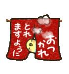 寒い日に♡ ほっこり・やさしいスタンプ(個別スタンプ:37)