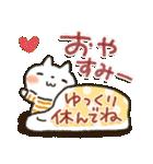 寒い日に♡ ほっこり・やさしいスタンプ(個別スタンプ:39)