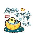 寒い日に♡ ほっこり・やさしいスタンプ(個別スタンプ:40)