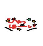 黒ねこ隠れる・デカ文字擬音スタンプ(個別スタンプ:01)
