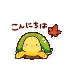 愛されカメさん7(秋の紅葉おさんぽ)(個別スタンプ:02)