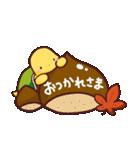愛されカメさん7(秋の紅葉おさんぽ)(個別スタンプ:03)