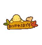 愛されカメさん7(秋の紅葉おさんぽ)(個別スタンプ:04)