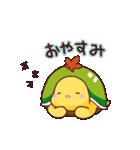 愛されカメさん7(秋の紅葉おさんぽ)(個別スタンプ:06)