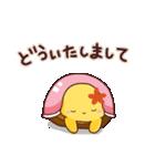 愛されカメさん7(秋の紅葉おさんぽ)(個別スタンプ:08)
