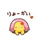 愛されカメさん7(秋の紅葉おさんぽ)(個別スタンプ:18)