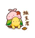 愛されカメさん7(秋の紅葉おさんぽ)(個別スタンプ:40)