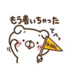 待ち合わせ用・いぬ田さん。(個別スタンプ:04)