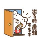 待ち合わせ用・いぬ田さん。(個別スタンプ:08)