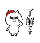 目ヂカラ☆にゃんこ18(個別スタンプ:01)