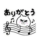 目ヂカラ☆にゃんこ18(個別スタンプ:03)