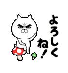 目ヂカラ☆にゃんこ18(個別スタンプ:04)