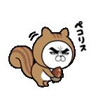 目ヂカラ☆にゃんこ18(個別スタンプ:05)
