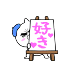 目ヂカラ☆にゃんこ18(個別スタンプ:06)