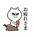 目ヂカラ☆にゃんこ18(個別スタンプ:07)