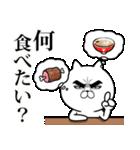 目ヂカラ☆にゃんこ18(個別スタンプ:15)