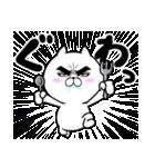 目ヂカラ☆にゃんこ18(個別スタンプ:16)