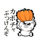 目ヂカラ☆にゃんこ18(個別スタンプ:19)