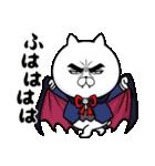 目ヂカラ☆にゃんこ18(個別スタンプ:27)