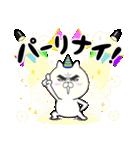 目ヂカラ☆にゃんこ18(個別スタンプ:28)