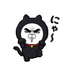 目ヂカラ☆にゃんこ18(個別スタンプ:29)