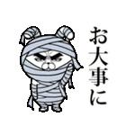 目ヂカラ☆にゃんこ18(個別スタンプ:31)