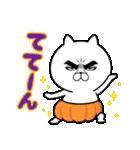 目ヂカラ☆にゃんこ18(個別スタンプ:32)
