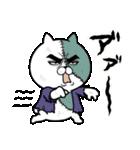 目ヂカラ☆にゃんこ18(個別スタンプ:34)