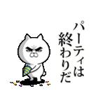 目ヂカラ☆にゃんこ18(個別スタンプ:40)
