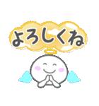 天使の毎日<もっと大きい文字>(個別スタンプ:06)