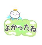 天使の毎日<もっと大きい文字>(個別スタンプ:17)