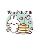 癒しウサギの優しい言葉(個別スタンプ:01)