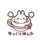 癒しウサギの優しい言葉(個別スタンプ:02)
