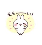 癒しウサギの優しい言葉(個別スタンプ:03)