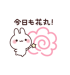 癒しウサギの優しい言葉(個別スタンプ:04)