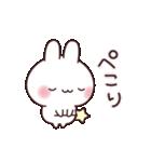 癒しウサギの優しい言葉(個別スタンプ:05)