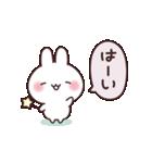 癒しウサギの優しい言葉(個別スタンプ:06)