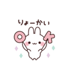 癒しウサギの優しい言葉(個別スタンプ:07)