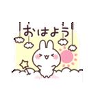 癒しウサギの優しい言葉(個別スタンプ:09)