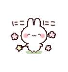 癒しウサギの優しい言葉(個別スタンプ:11)