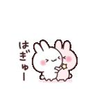 癒しウサギの優しい言葉(個別スタンプ:12)