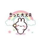 癒しウサギの優しい言葉(個別スタンプ:13)