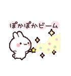 癒しウサギの優しい言葉(個別スタンプ:15)