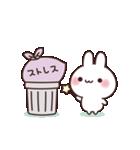 癒しウサギの優しい言葉(個別スタンプ:16)