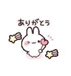 癒しウサギの優しい言葉(個別スタンプ:17)