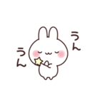 癒しウサギの優しい言葉(個別スタンプ:19)