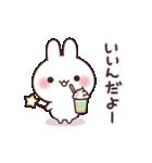 癒しウサギの優しい言葉(個別スタンプ:20)