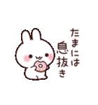 癒しウサギの優しい言葉(個別スタンプ:22)