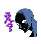 名探偵コナン 犯人の犯沢さん(個別スタンプ:1)