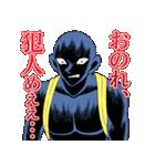 名探偵コナン 犯人の犯沢さん(個別スタンプ:3)